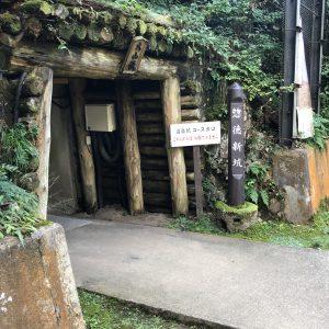 佐渡金銀山(周辺)